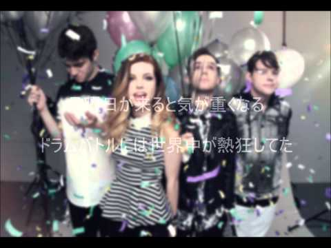 Echosmith - March Into The Sun 日本語訳