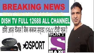 Breaking News DishTV 12688 Dsports Sony Max2 All Channel New Solution CCcam Server