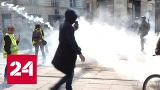 Смотреть видео Французам надоедает бунтовать - Россия 24 онлайн