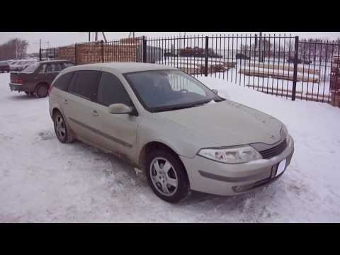 2002 Renault Laguna. Start Up, Engine, and In Depth Tour.