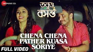 Chena Chena Pather Kuasa Soriye Full | Tobuo Basanta | Rahul & Ritabhari | Zubeen Garg