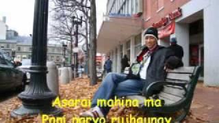 Prashant Tamang - Asarai Mahinama (+ lyrics)