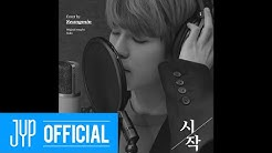 "[Stray Kids : SKZ-RECORD] Seungmin ""시작"" Cover (원곡 : 가호)"