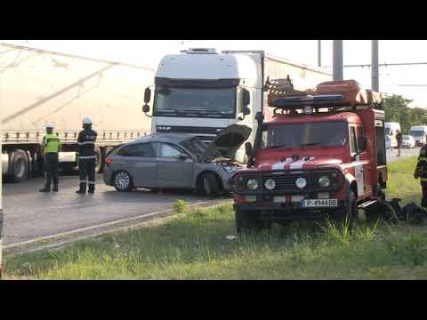 Две румънки загинаха