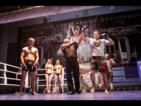 Алексей Данилов (PressFoto) - Александр Штин (Ural Top Team) мма Alexey Danilov - Alexander Shtin