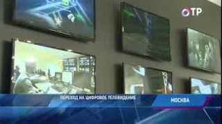 В Москве стартовал конгресс Национальной ассоциации телеведущих(, 2013-11-19T19:30:36.000Z)