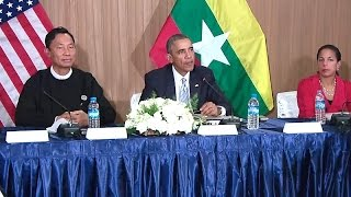 President Obama Delivers Speaks at Parliamentary Resource Center in Burma