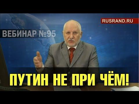 Реферат система национального счетоводства экономика
