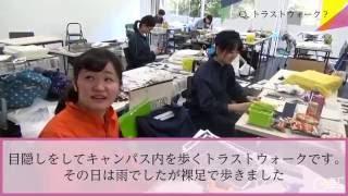 視デ生にインタビュー【視覚伝達デザイン学科オープンキャンパス2016】