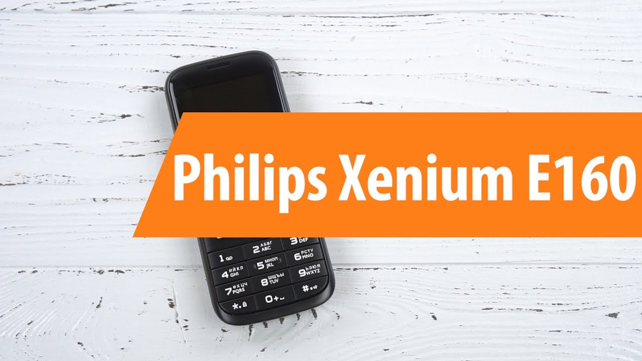 В магазине rbt можно приобрести мобильный телефон philips e160 black недорого с доставкой в челябинске. Мобильный телефон по выгодной цене с гарантией.