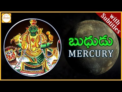 Repeat Mercury Remedies  MS Astrology - Learn Astrology in