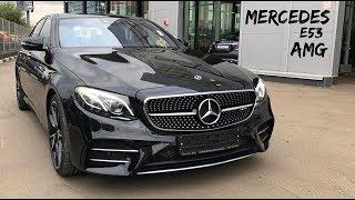 Встречайте Mercedes E53 AMG Sedan 2018 уже в России