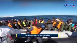 horrible boat crash express tv