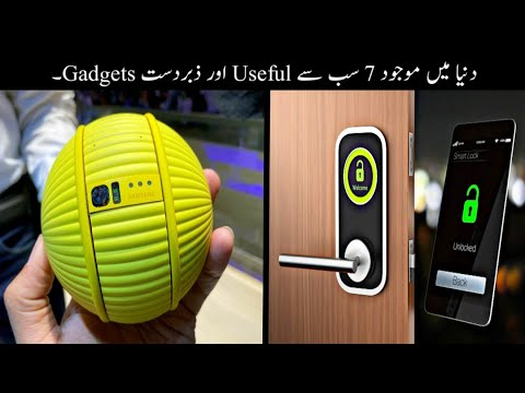Dunia K 7 Subse Useful Gadgets | Amazing Gadgets | Haider Tech