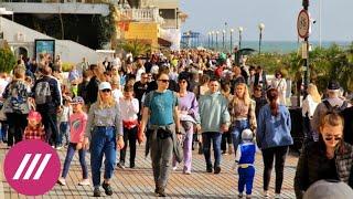 Сочи ждет массовый наплыв туристов во время нерабочей недели. Готов ли город к этому?