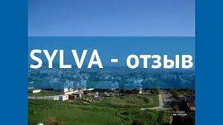SYLVA 2* Кипр Лимассол отзывы – отель СУЛВА 2* Лимассол отзывы видео
