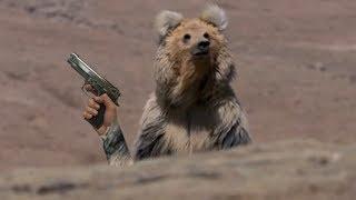 Не трогай медвежий снюс