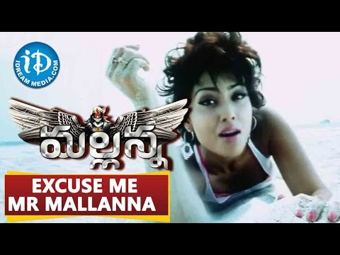 Mallanna - Excuse Me Mr Mallanna video song - Vikram || Shriya || Devi Sri Prasad