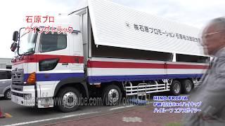 2017年8月31日、小樽石原裕次郎記念館が閉館した。その後、このトラック...
