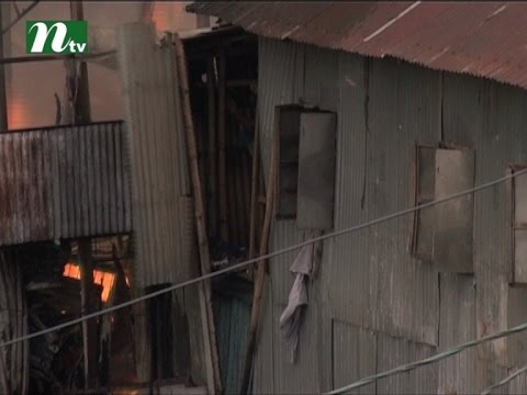 Fire breaks out at Badda slum I News & Current Affairs