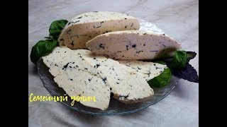 Домашний твердый сыр из молока и сметаны