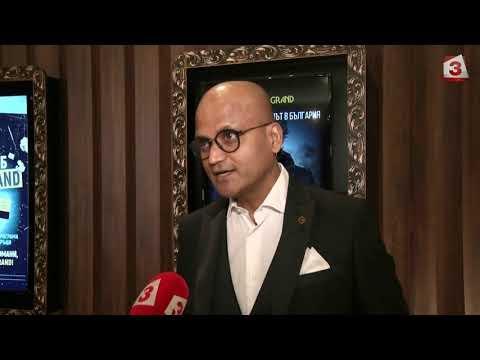Cine Grand представи своя нов продукт - годишна абонаментна програма