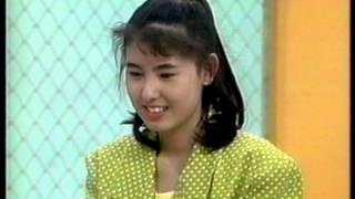 久我陽子 1990.