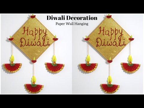 Happy Diwali Paper Decoration   Diwali Decoration Ideas   DIY Wall Hanging