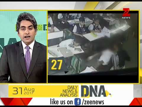 DNA: Shocking Video! Teacher beats student mercilessly | टीच