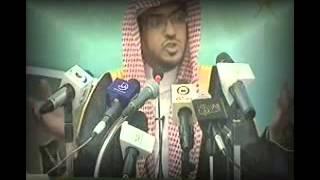 عمران بيت المقدس خراب يثرب الشيخ صالح المغامسي
