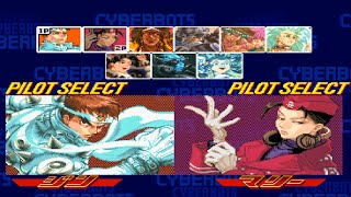 Cyberbots: Fullmetal Madness All Characters [PSX]