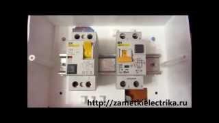 видео УЗО в электрике: что это такое, где и как применяется, виды ошибок при подключении УЗО