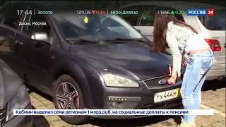 видео GENSER  отзывы об автосалоне