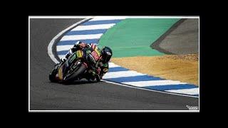 MotoGP: Herve Poncharal