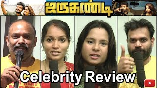 Jarugandi  – Movie Celebrity Review