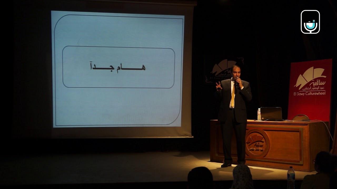 """إعرف أكتر عن """"أسرار النجاح على السوشيال ميديا"""" - مع محمد إسماعيل"""