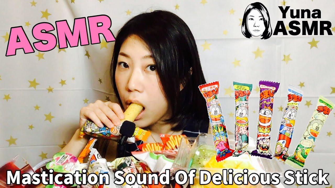 얼음먹방 DELICIOUS POPSICLE EATING ASMR - YouTube
