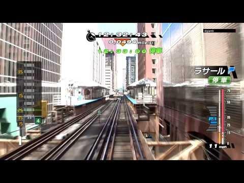 [PS3] Railfan - Chicago Brown Line