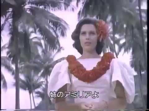 John Wayne  Donovan's Reef   with Pearly Shells ドノバン珊瑚礁 (真珠貝の歌 )