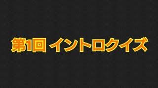 ヒント 第1問:作詞・作曲は岡野昭仁でカップリング曲 第2問:7枚目のオリ...