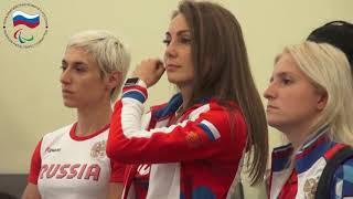 Проводы сборной команды России по легкой атлетике спорта лиц с ПОДА на чемпионат мира МПК в г Дубай