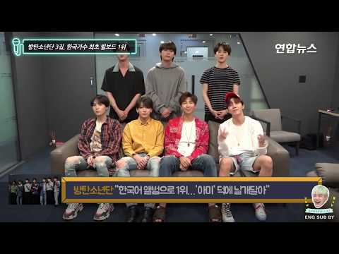 [ENG/Sugafull27] BTS #1 on Billboard 200 Chart - Interview and news pt1 Mp3