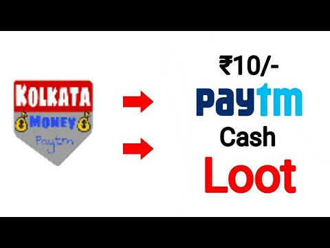 Kolkata Money App Loot || Earn ₹10/- Paytm Cash Unlimited Times
