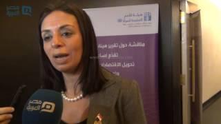 بالفيديو| مايا مرسي تكشف محاور استراتيجية تمكين المرأة
