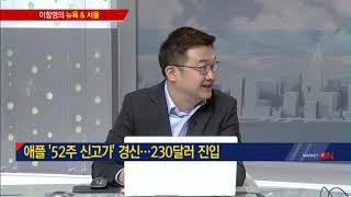 [이항영의 뉴욕&서울] 美 다음주 예정 관세 인상 연기…
