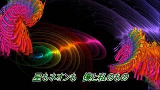 1966年(S41)発売 作詞 : 永六輔 作曲:ザ・ベンチャーズ nagomoroomチ...