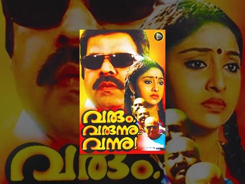 Malayalam full movie Varum Varunnu Vannu  Malayalam comedy movie