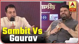 Sambit Patra Vs Gourav Vallabh: Who Will Win The Battle of Debate? | ABP News