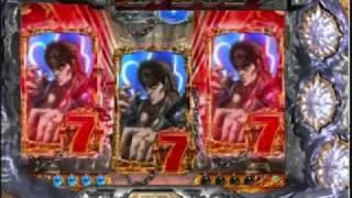 ぱちんこCR北斗の拳 ラオウ昇天 無想転生全回転 thumbnail