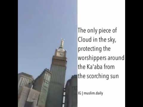 Cloud protecting the worshippers around the ka'aba